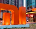 Mi 10T line banner at Xiaomi store confirms that cell phone has
