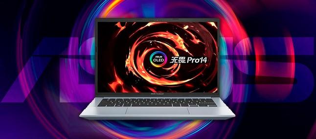 ASUS VivoBook Pro 14 é anunciado com novos chips AMD Cezanne, tela OLED de  90Hz e mais - TudoCelular.com